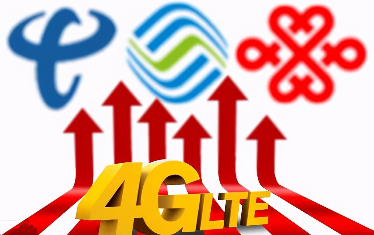 """中国电信""""亲民"""":29元+95G流量,幸福来得太突然了"""