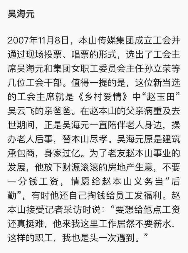 拉菲8娱乐入口-首页【1.1.3】