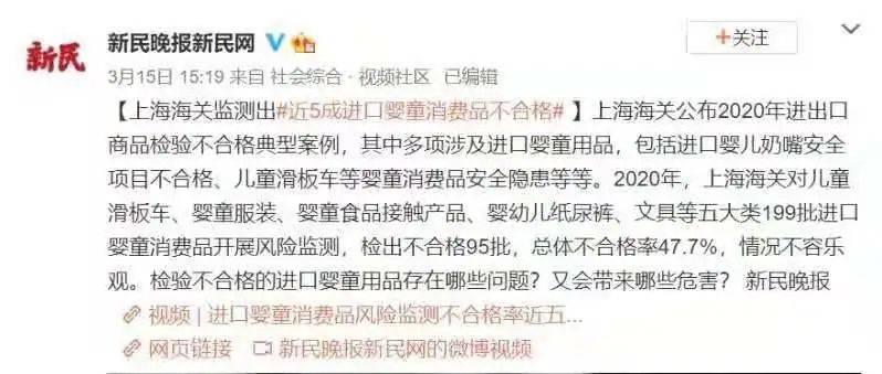 """3.15之后 上海海关曝光5种""""有毒""""儿童产品 你家里有吗?-家庭网"""