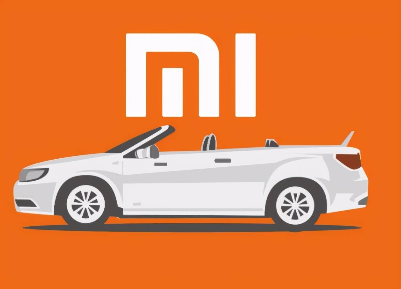 关于造车,雷军早有预谋,已投资了至少10家智能汽车企业