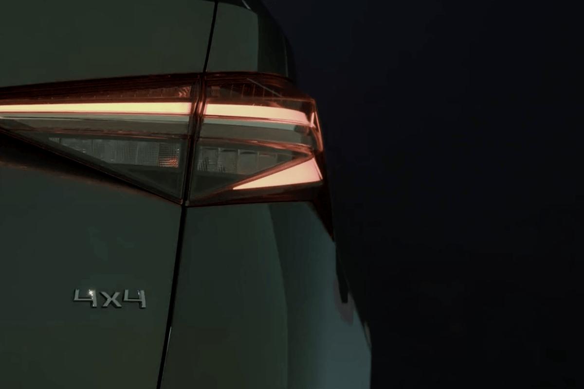 4月13日线上首发 斯柯达新款柯迪亚克预告图发布