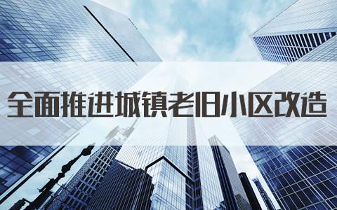 菲娱国际注册-首页【1.1.4】
