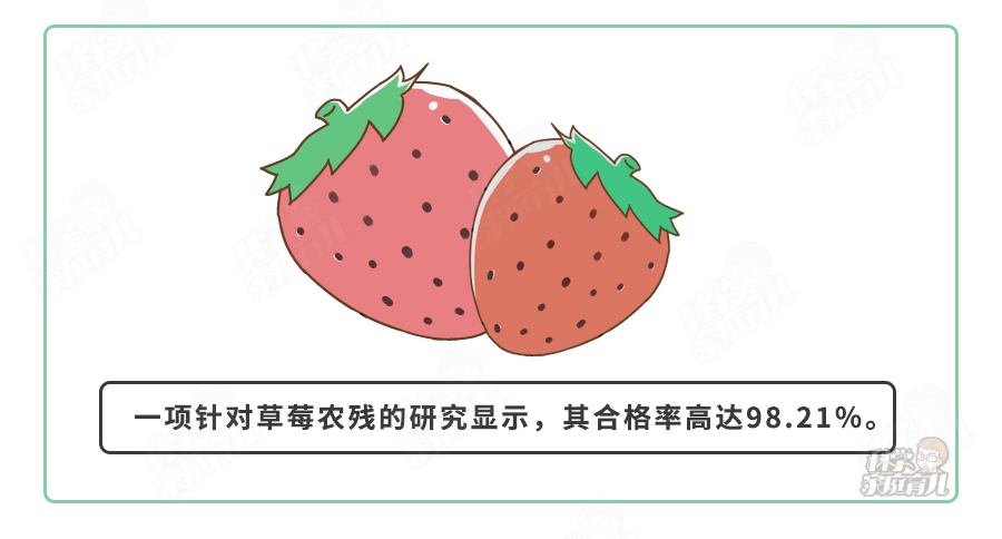 星辉娱乐招商主管-首页[1.1.7]