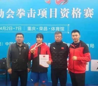 汪丽娜夺得全国女子拳击锦标赛7