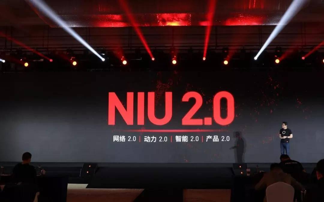电动车迈入NIU 2.0时代,小牛电动重新定义城市个人出行