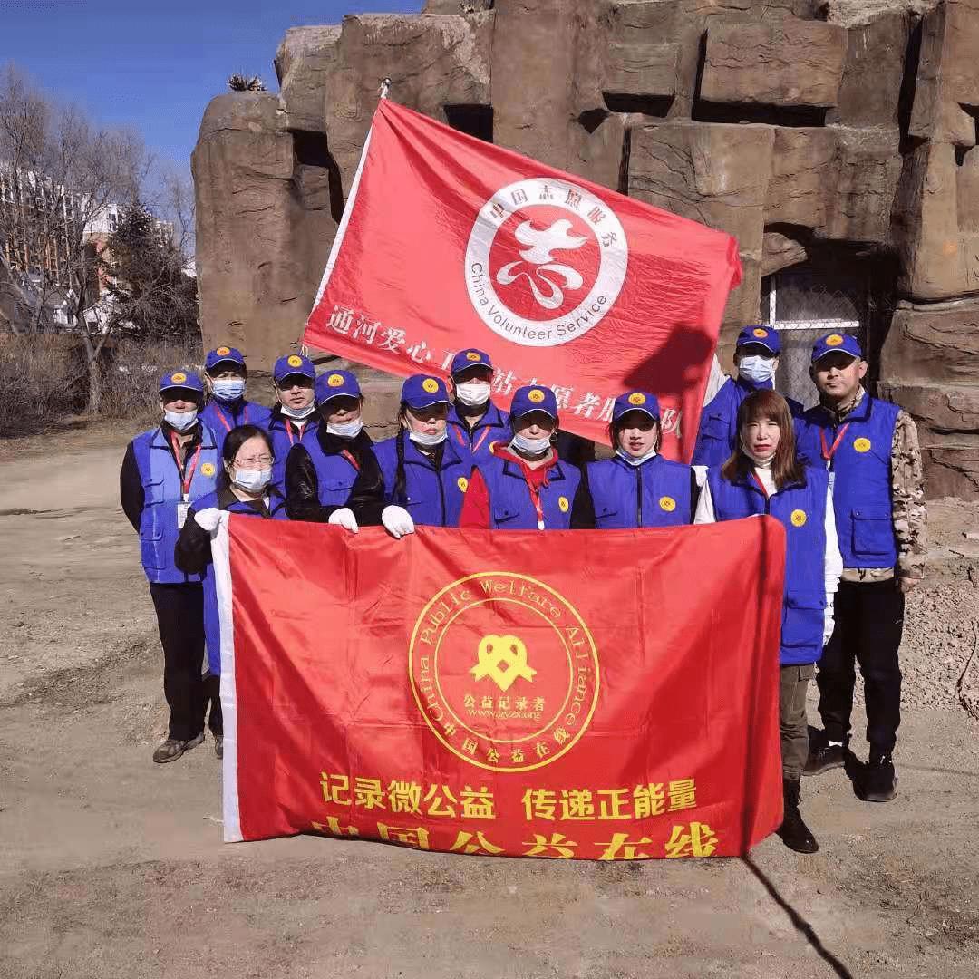 通河县开展环境整治 志愿服务活动