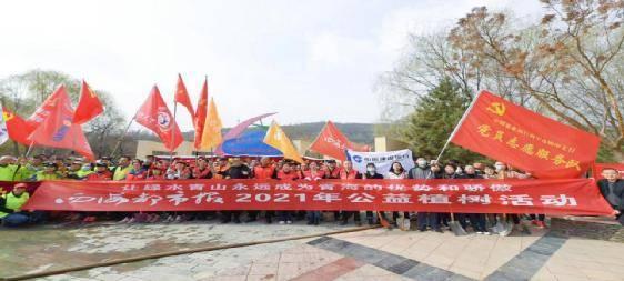 青海省善行天下公益服务中心开展春季生态种植活动