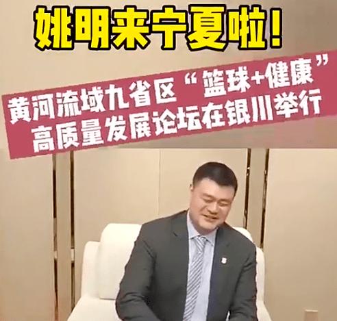 中国篮球对耐克无能为力,姚明沉默15天后首次发声,态度耐人寻味