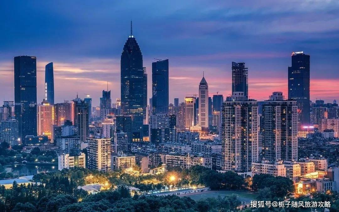 2020年湖北省各市GDP排行榜