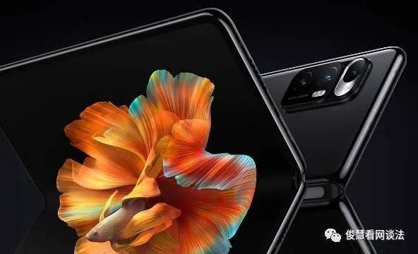 折叠屏手机定价动辄过万元:小米Mix Fold和华为MateX2,咋选