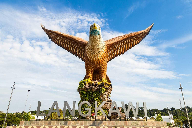 瓜和兰卡威鹰广场