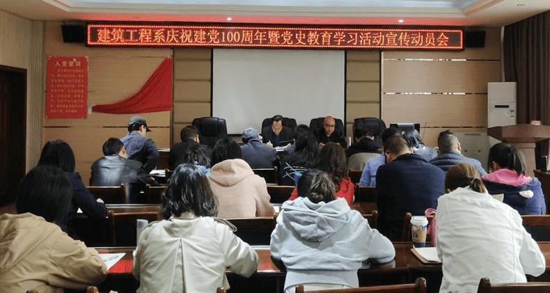 """绵阳职业技术学院""""三个第一时间""""掀起党史学习教育热潮"""