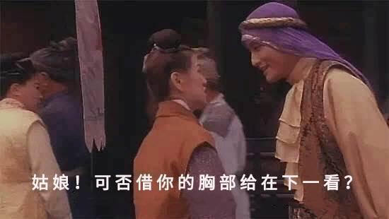 《黑金》:梁家辉的出彩,让我想不起来刘德华演的第一主角叫啥了