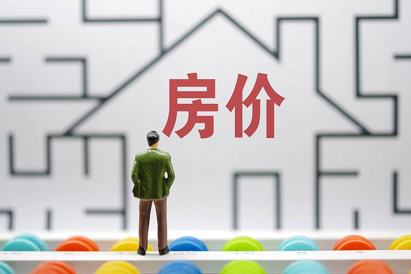 沐鸣3登录地址-首页【1.1.0】