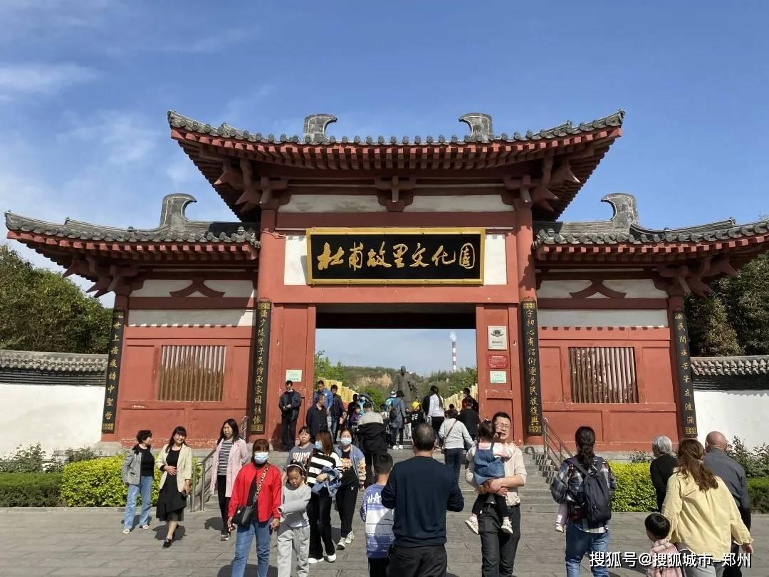 点赞!杜甫故里旅游惠民首个周末,游人如织,好评如潮!