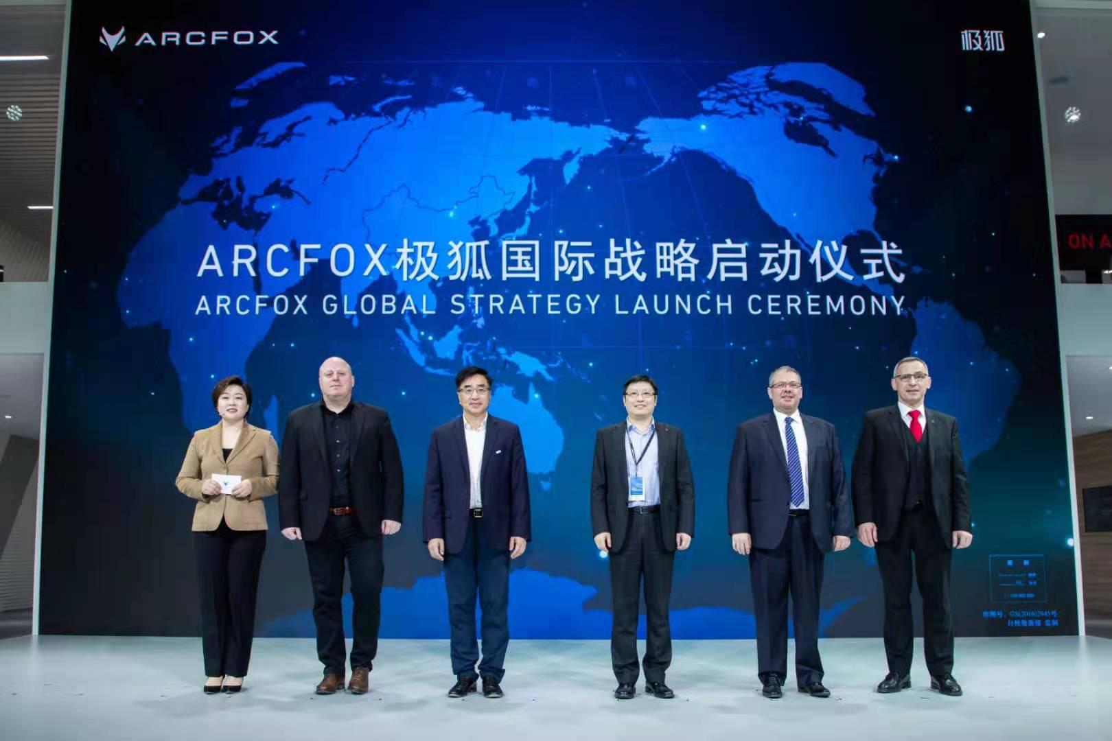 华为Alpha S HI版领航者ARCFOX Arctic Fox亮相上海车展
