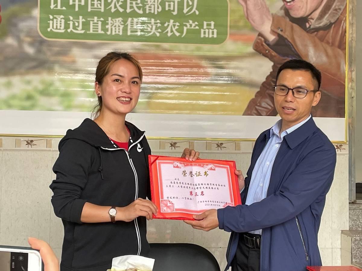 都来看看中国六堡茶核心产区六堡镇三月三都干了些什么?插图(10)