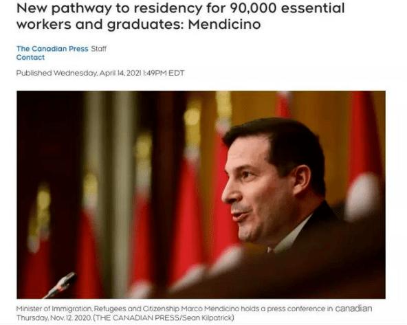 重磅:加拿大移民新政策,发放9万个移民配额,5月6