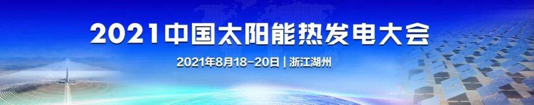 """金亨新能源EFPC115大平板获颁""""听从等第最高级别""""证书"""