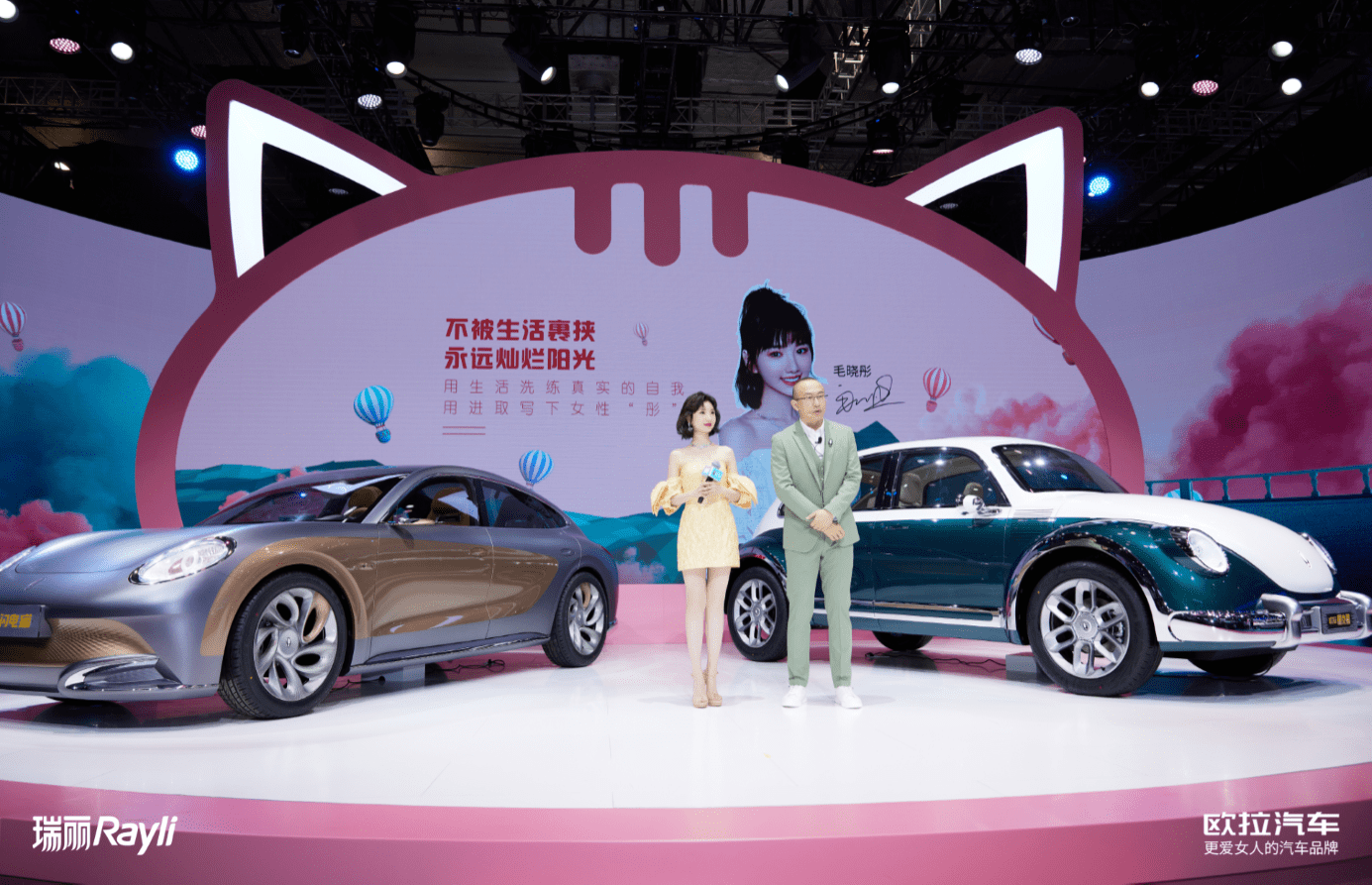 欧拉公主日 | 全球最爱女人的汽车品牌要让每一位女性都活成公主的样子