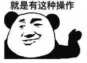 图片[8]-豆瓣3.6,这部碰瓷中国的雷剧简直是美版《逐梦演艺圈》-妖次元