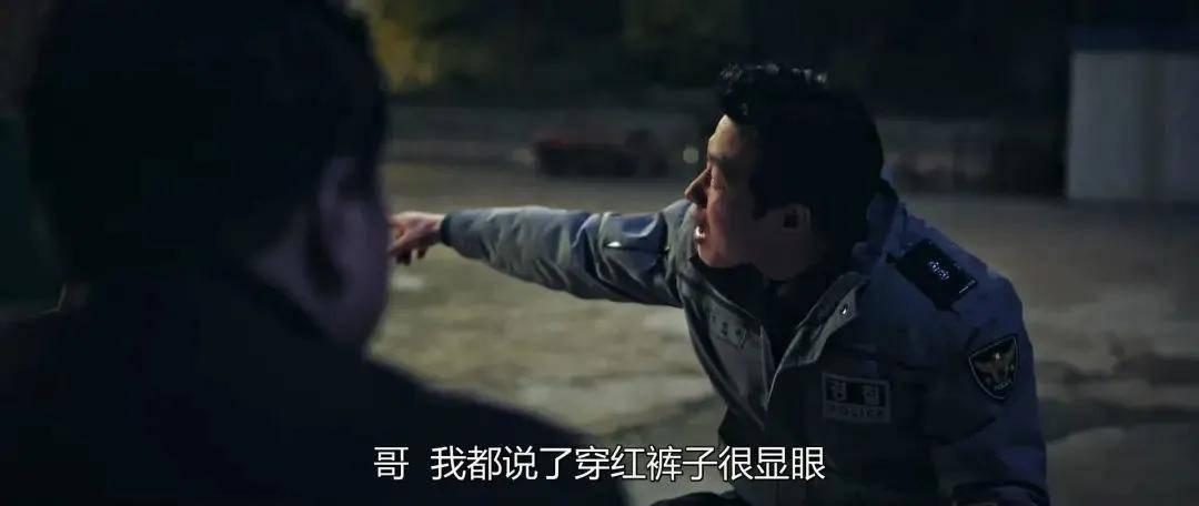 图片[20]-素媛案嫌疑人出狱后被绑架?这19禁爽剧根本停不下来-妖次元