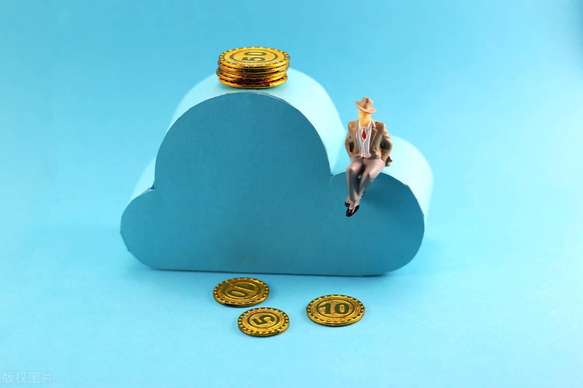 使用云存储的五个安全问题及应对qq账号大全措施-奇享网