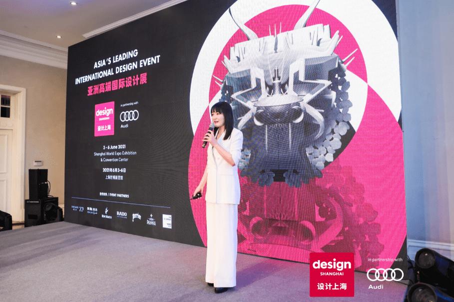 """亚洲领先设计盛会设计上海Design Shanghai(以下称""""设计上海"""")于昨日隆重举行新闻发布会"""