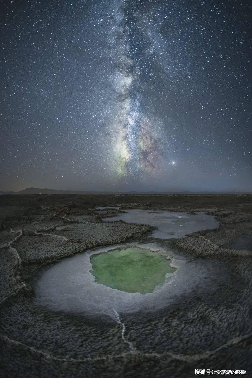 茫崖,中国最孤独的城市,却藏着国内少有的人间美景!