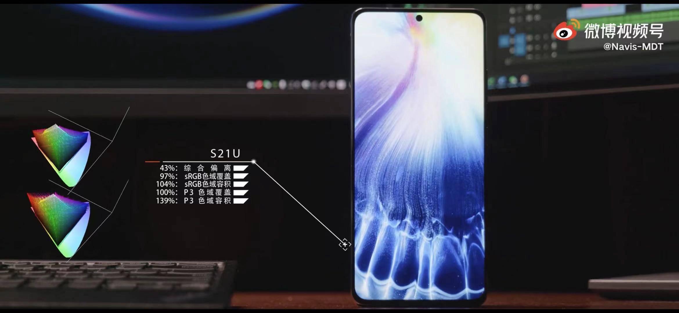 终于弄明白,为何同样是OLED屏幕,大家都说三星看起来更好