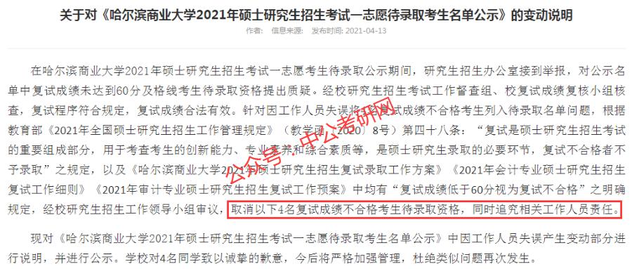 菲娱国际注册-首页【1.1.2】
