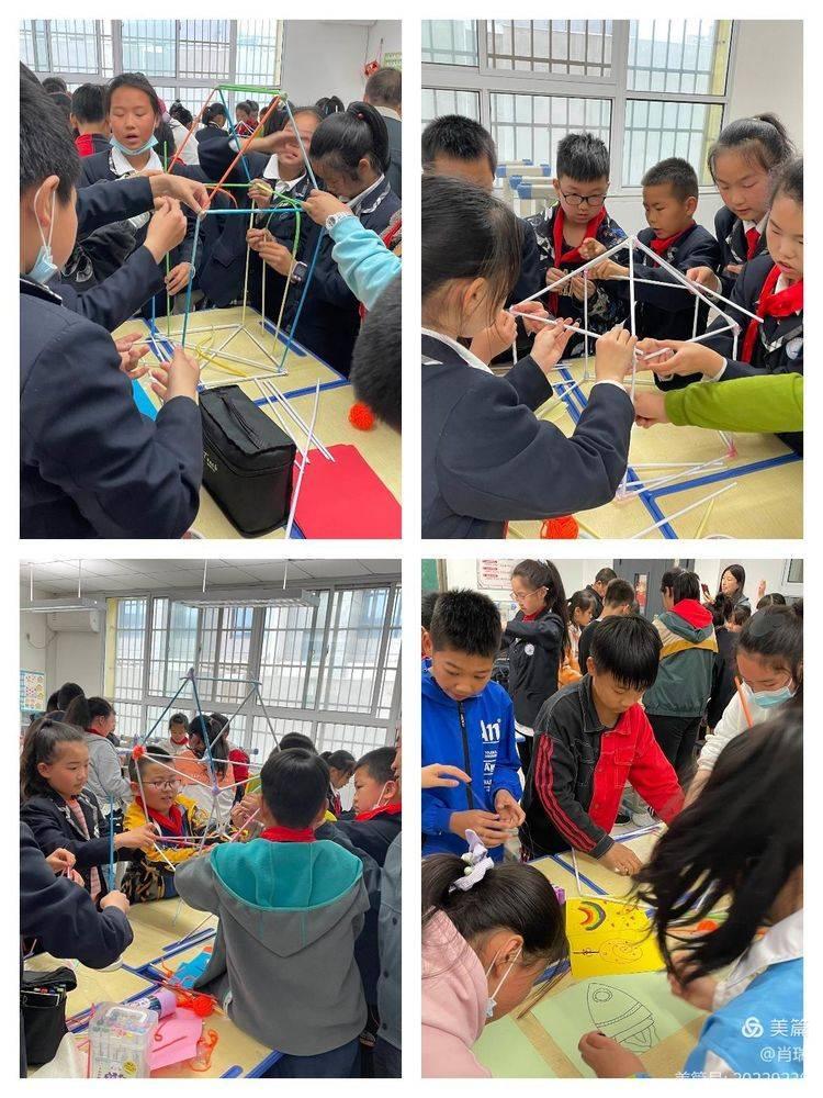 浐灞21小 校园科技节 之科学竞赛系列二