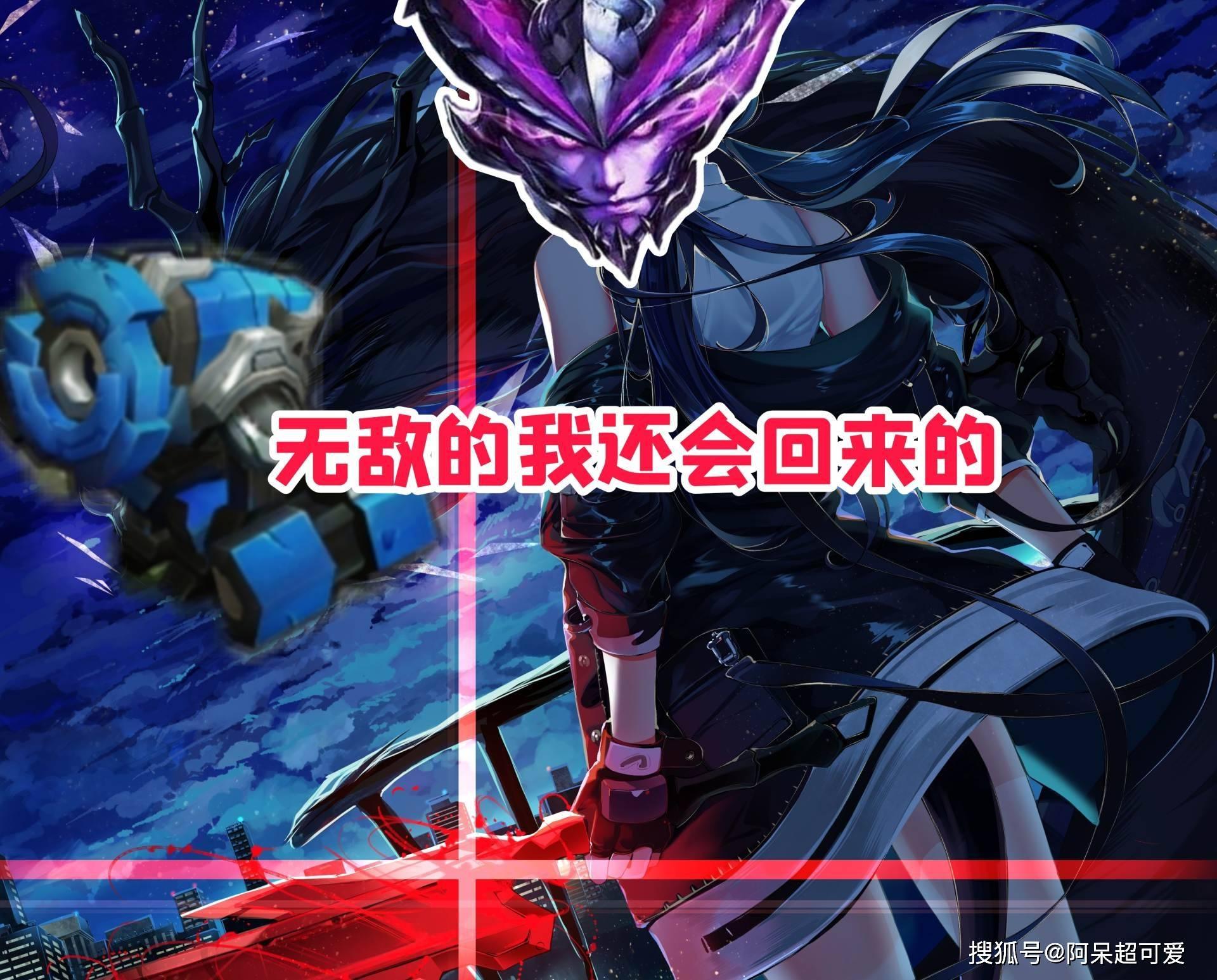 又一位热门英雄重做,宫本武藏已确认取消,甄姬即将迎来巅峰