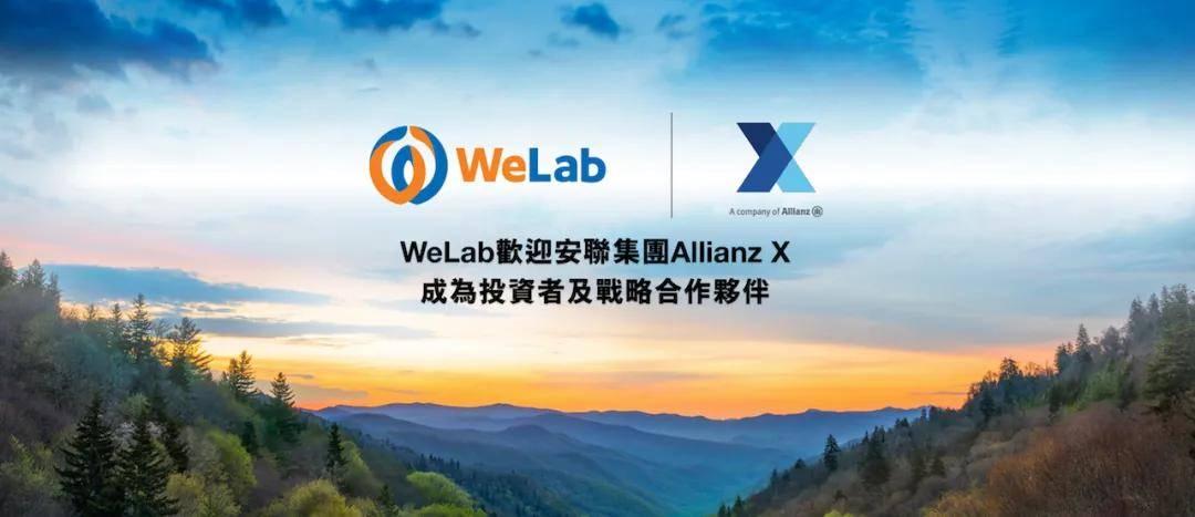 香港还是美国?WeLab上市估值或达20亿美元