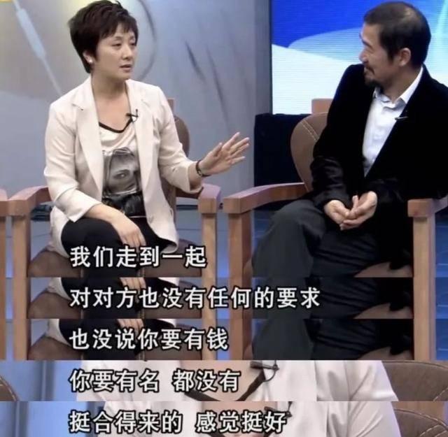 鸿图2注册邓婕前夫离婚后身价上亿?她小三上位遭张国立原配要求不许生子?60岁才当母亲 (图26)