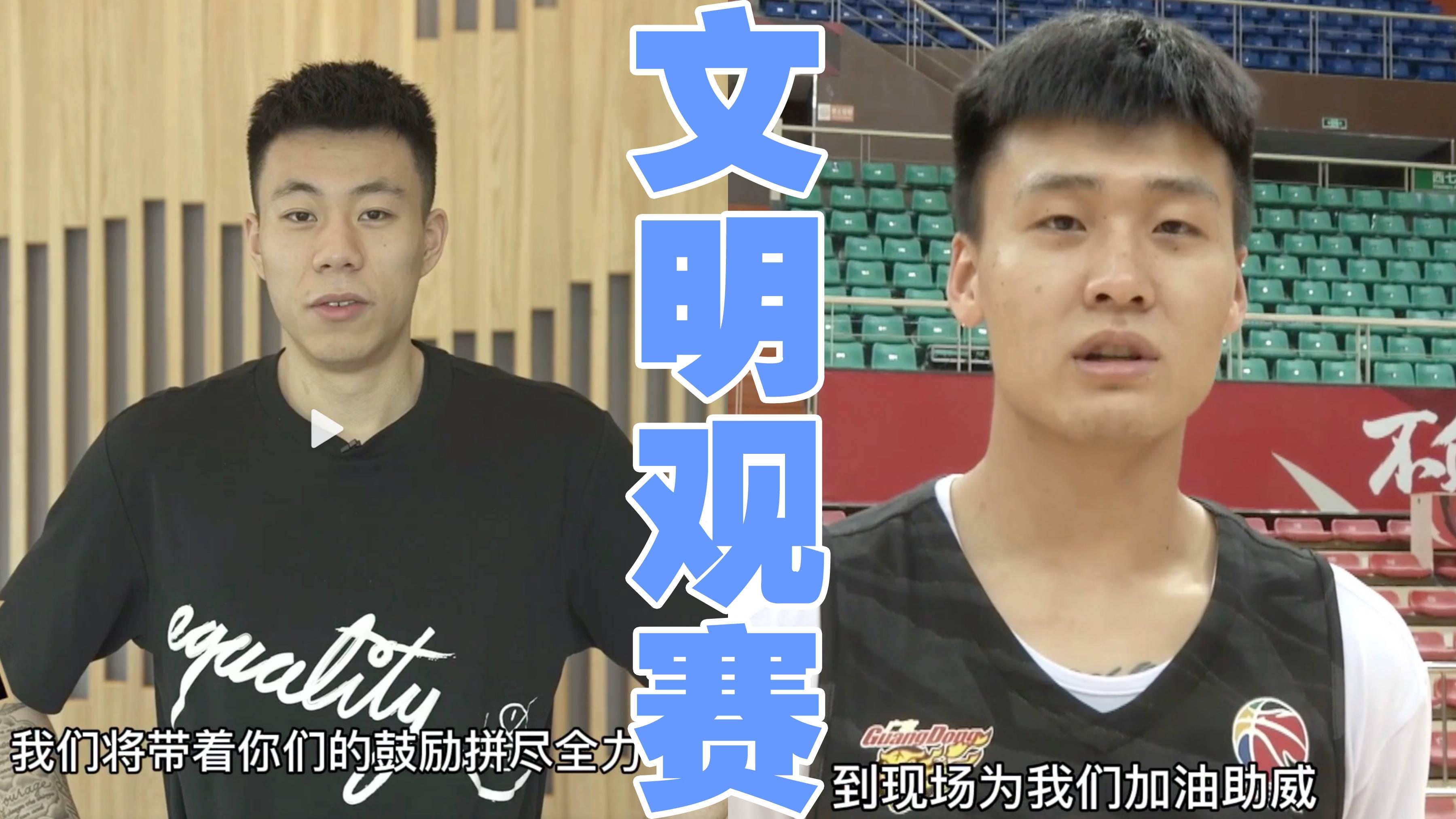 """苏群预测CBA总决赛:辽宁弱点暴露,有2人是赢球""""X因素"""""""