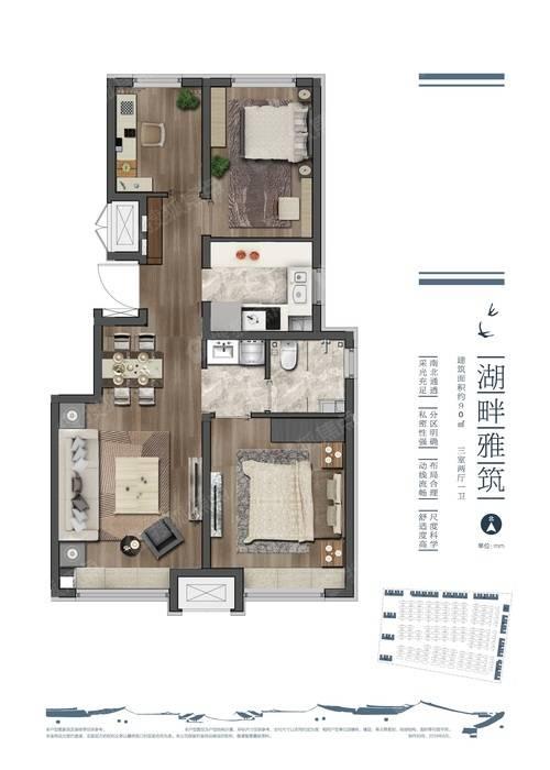 """买房有时需做""""减法""""总价300多万买洋房三居"""
