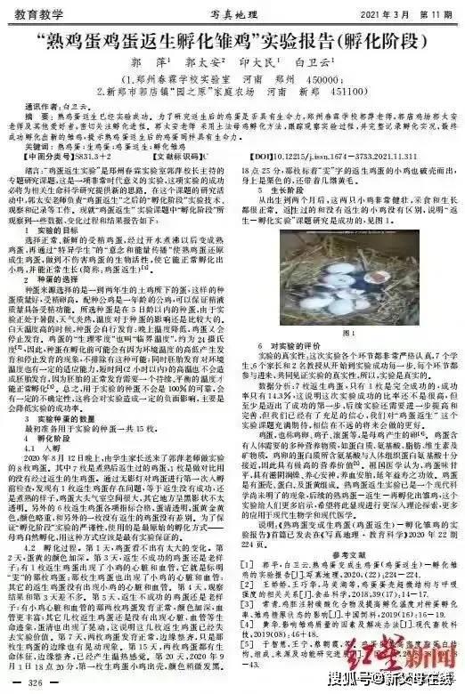 无极5娱乐直属-首页[1.1.8]