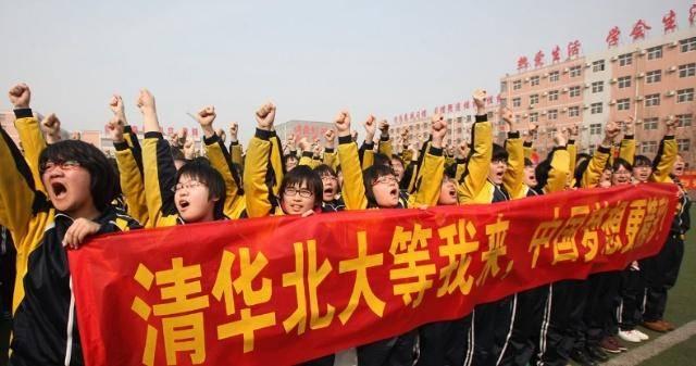 中国最厉害的4所中学,号称高考工厂,历年不少考生考上清华北大