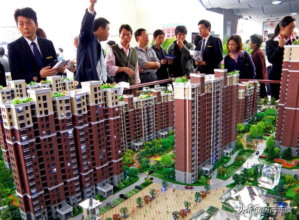 """今明两年,楼市或将突破""""三个下限"""",3类人应提前做好应对准备"""