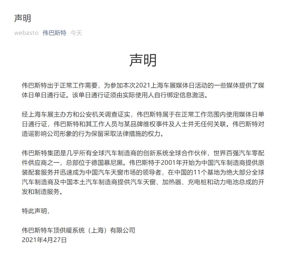 拉菲app-首页【1.1.9】