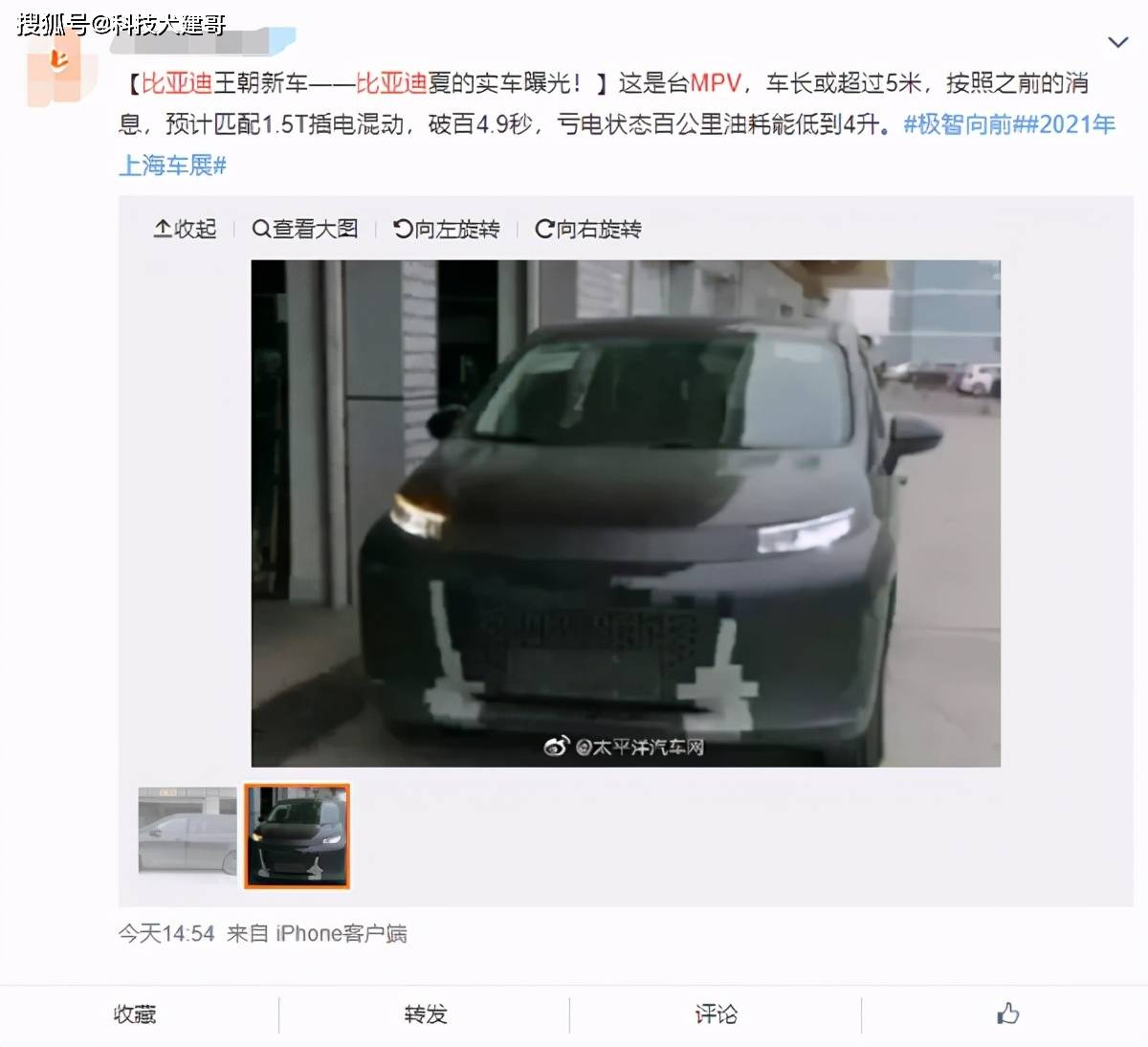 天顺app下载-首页【1.1.4】  第2张