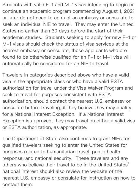赴美禁令解除,8月起留学生可直飞,不转机第三国