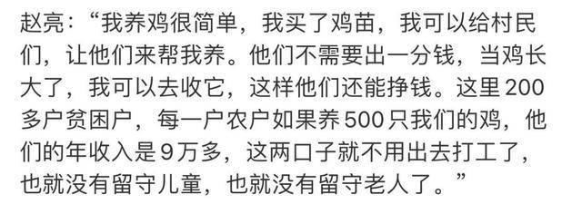 51岁三德子现身路边摊,身价过亿却仅吃花生米,还娶小16岁娇妻  第4张