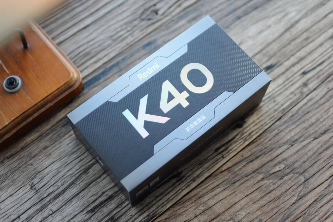 还在为游戏机的厚重而烦恼?Redmi K40 游戏增强版为您解决