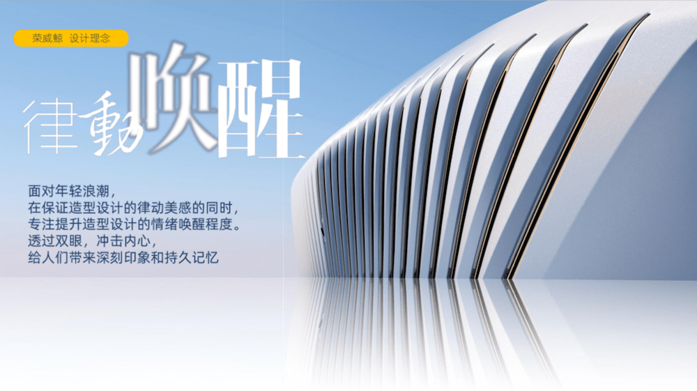 星辉平台招商-首页【1.1.2】
