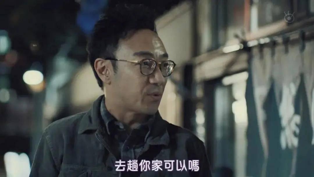 图片[14]-女神松隆子+鲜肉版黄晓明,一女vs三男的爆款竟成年度最佳?-妖次元