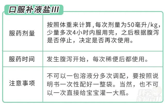 星辉娱乐招商主管-首页[1.1.1]