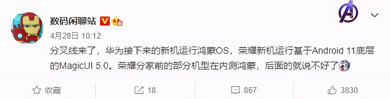 原创             安卓最强芯片骁龙 888 Pro 将发布,首发机型竟是它