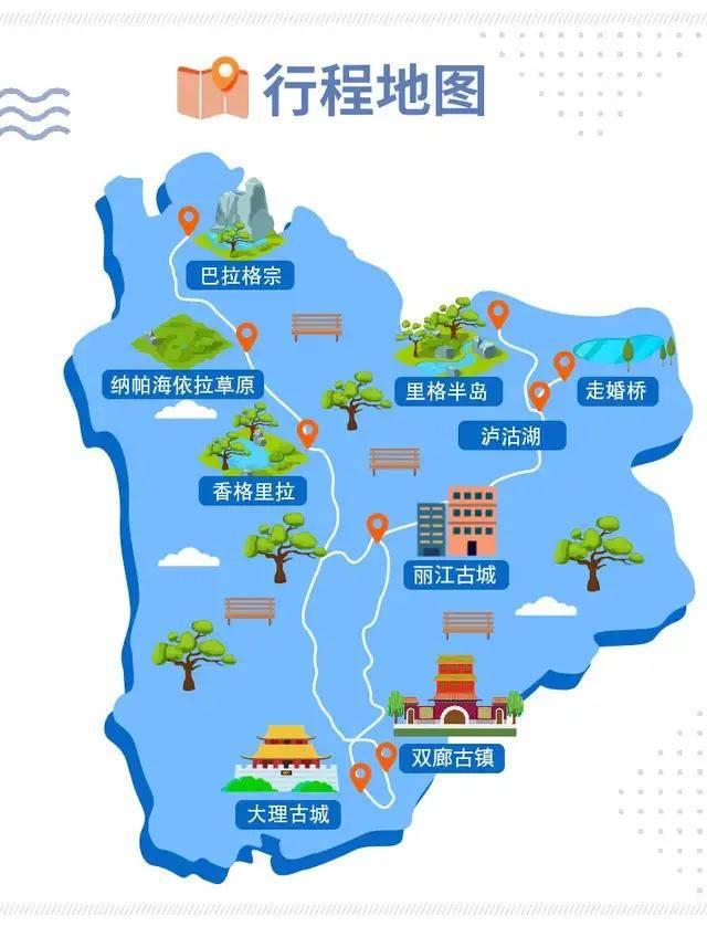 瑞丽解封!云南旅游全线恢复,五一小长假放心畅游!